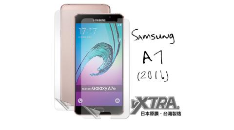 VXTRA 三星 Samsung Galaxy A7 (2016) 5.5吋 高透光亮面耐磨保護貼(正反雙膜)