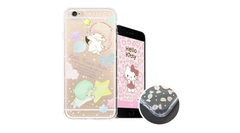 三麗鷗授權 KiKiLaLa雙子星 iPhone 7/iPhone 8 4.7吋 氣墊空壓殼(流星)有吊飾孔