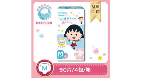 櫻桃小丸子 輕薄透氣紙尿褲(黏貼型) M(50*4包/箱)《贈-幼兒大塊拼圖》