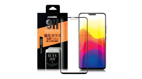 NISDA for VIVO X21 滿版鋼化 0.33mm玻璃保護貼-黑
