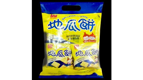 【安堡】地瓜餅3袋(220g/袋)