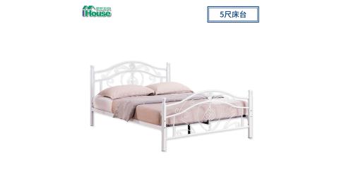 IHouse-貝兒 5尺床台