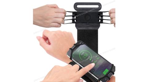 Aisure for 6.5吋以下手機 360度旋轉式手機腕臂帶