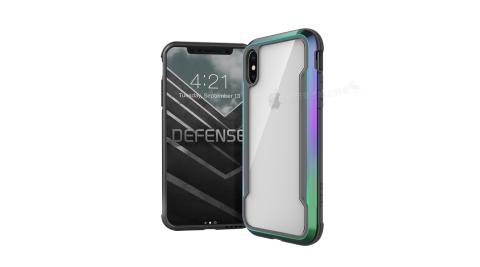 DEFENSE 刀鋒極盾Ⅲ iPhone Xs / X 5.8吋共用 耐撞擊防摔手機殼(繽紛虹) 防摔殼 保護殼