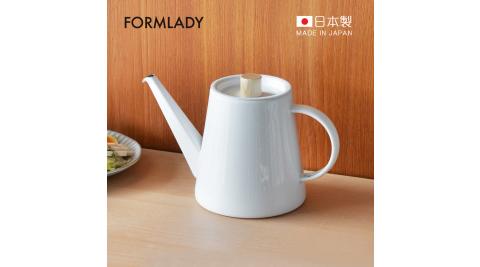 【日本FORMLADY】小泉誠 kaico日製琺瑯細口手沖壺-1.3L