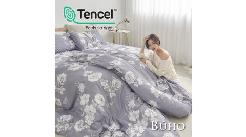 BUHO《月下美人》舒涼TENCEL天絲雙人加大四件式被套床包組