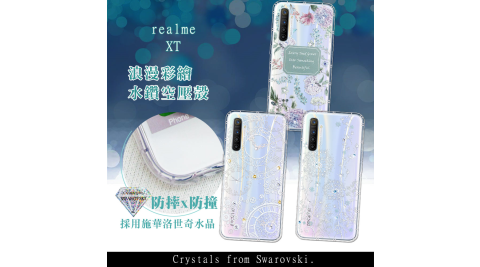 realme XT 浪漫彩繪 水鑽空壓氣墊手機殼  有吊飾孔