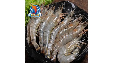 《東港華得》天然草蝦(300g/包,共2包)