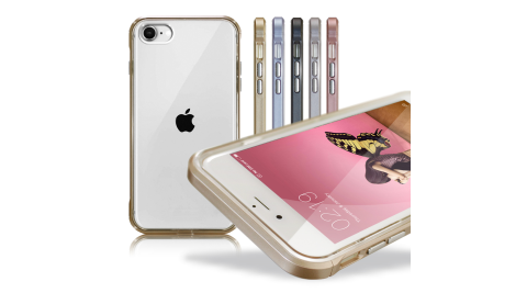 CITYBOSS for iPhone SE2 4.7吋 鋁金風雙料框穿搭防摔手機殼