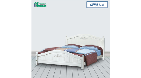 IHouse-貝莉 6尺白色雙人床