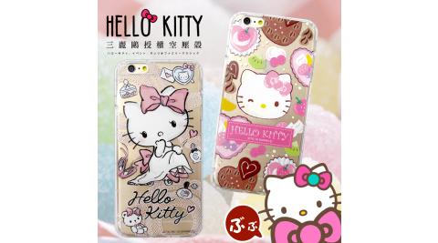 三麗鷗授權正版 Hello Kitty貓 iPhone 6/6s Plus 5.5吋 透明空壓防震殼