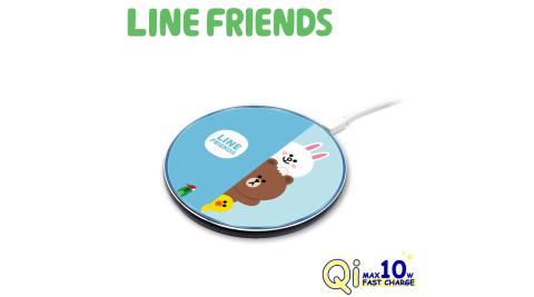 LINE FRIENDS極薄快充Qi 10W無線充電板