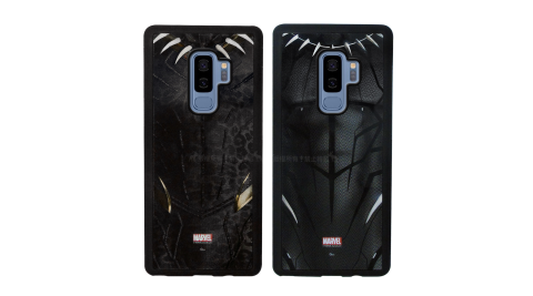 漫威授權 Samsung Galaxy S9+ / S9 Plus 黑豹電影版 防滑手機殼