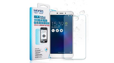 MONIA 華碩 ASUS ZenFone 3 Laser 5.5吋 ZC551KL 日本頂級疏水疏油9H鋼化玻璃膜 玻璃保護貼(非滿版)