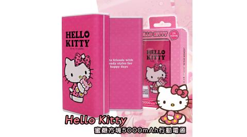 三麗鷗正版★Hello Kitty貓★蜜糖方塊 口袋型5000mAh 鋰聚合物行動電源(甜心玩偶)