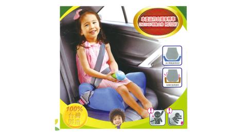親親 兒童座椅增高坐墊 BC-02