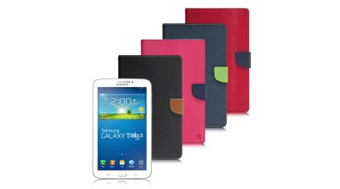 【台灣製造】MyStyle Samsung Galaxy Tab 3 (7.0) 甜蜜雙搭支架側翻皮套