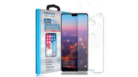 MONIA 華為 HUAWEI P20 Pro 日本頂級疏水疏油9H鋼化玻璃膜 玻璃保護貼(非滿版)