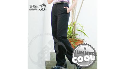 【瑞多仕 RATOPS】女款 彈性快乾休閒長褲.輕薄、強韌、舒適、耐磨/ 黑色 DA3178 B