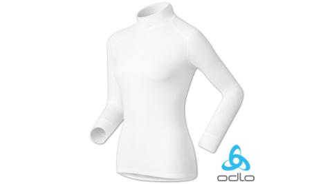 【瑞士 ODLO】warm effect 女高領機能型銀離子保暖上衣.內衣.長袖衛生衣.內搭衣.保暖內著/白 152011
