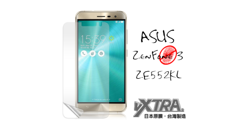 VXTRA 華碩 ASUS ZenFone 3 5.5吋 ZE552KL 防眩光霧面耐磨保護貼 保護膜