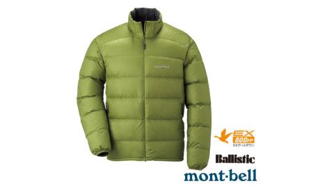【日本 MONT-BELL】男款 800FP Light Alpine 輕量羽絨外套/夾克.輕量防風夾克.禦寒大衣_綠茶 1101428