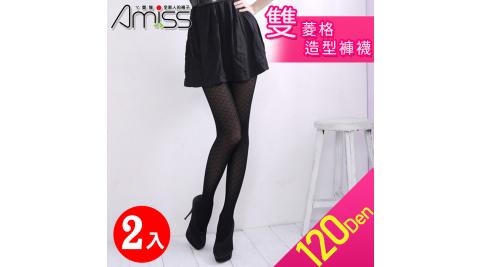 【Amiss】120D雙菱格造型褲襪2入組(3204-18)