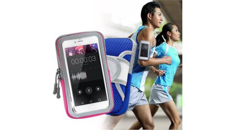 AISURE for iPhone 8 Plus / iPhone 7 Plus 5.5吋 透氣手機觸控運動臂套臂袋