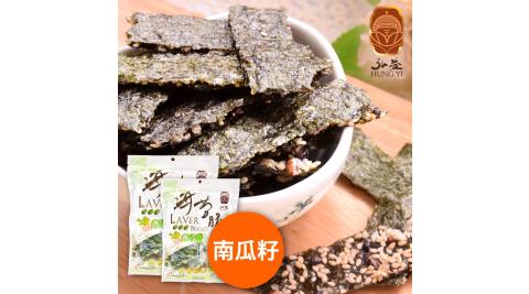 《弘益傳香世家》南瓜子海苔脆片(40g/包,共三包)