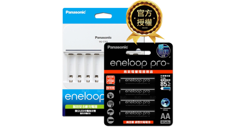 【Panasonic 國際牌】BQ-CC63 智控 8 槽電池充電器+ eneloop pro 鎳氫充電電池 (3號4入)