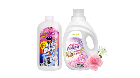 JoyLife 洗衣雙霸英倫香氛微膠囊香洗衣精+小蒼蘭洗衣槽淨霸