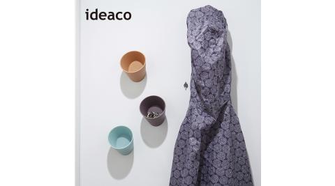 【日本ideaco】壁掛/磁吸兩用杯形置物掛勾筒