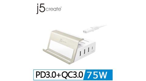 j5create 4-Port USB PD3.0+QC3.0智慧型快速充電站-JUP4275