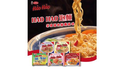 越南HAOHAO泡麵30包入箱酸辣蝦蝦蔥味甜酸蝦炒麵