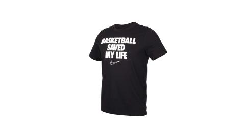 NIKE 男短袖T恤-籃球 上衣 吸濕排汗 慢跑 路跑 黑白@CD1132-010@