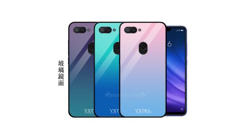 VXTRA 小米8 Lite 鋼化玻璃防滑全包保護殼 手機殼 漸層系列