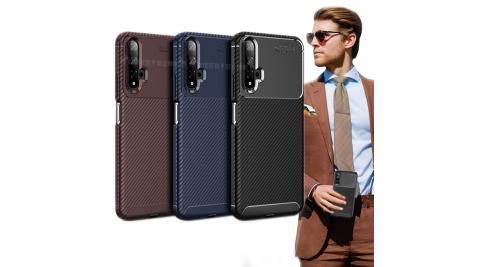 爵士焦點 華為 HUAWEI nova 5T 碳纖維防指紋軟式手機殼