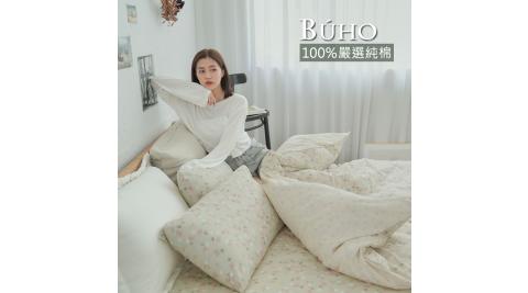 BUHO《晨雨花露》天然嚴選純棉單人二件式床包組