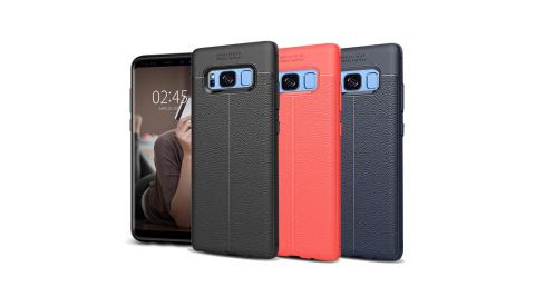VXTRA 三星 Samsung Galaxy S8+/S8 Plus 手感皮紋風 軟性手機殼