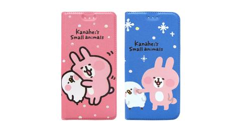 官方授權 卡娜赫拉 iPhone Xs / X 5.8吋 彩繪磁力皮套