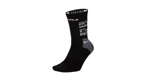 NIKE LEBRON ELITE 男女中筒襪-一雙入 襪子 長襪 DRI-FIT 黑白@CK6784-010@