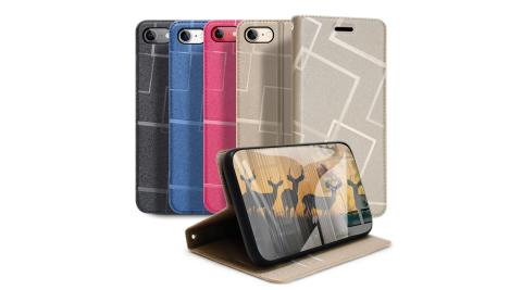 GENTEN for iPhone 6/iPhone 6s/iPhone 7/iPhone 8 4.7吋 極簡立方磁力手機皮套