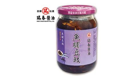 《瑞春》魚脯豆豉(350g±3%,共12瓶)