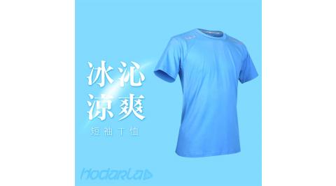 HODARLA 冰沁涼爽男短袖T恤-慢跑 路跑 短袖上衣 台灣製 藍@3153101@