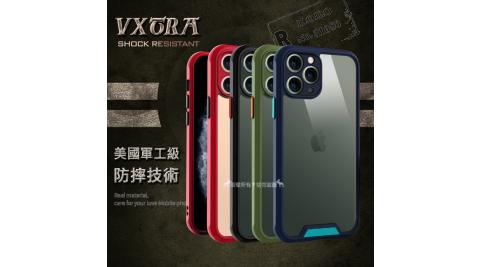 VXTRA美國軍工級防摔技術 iPhone 11 Pro 5.8吋 鏡頭全包覆 氣囊保護殼 手機殼