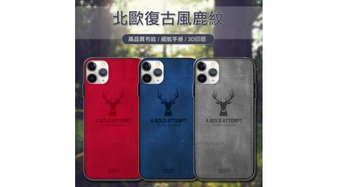 DEER iPhone 11 Pro Max 6.5吋 北歐復古風 鹿紋手機殼 保護殼 有吊飾孔
