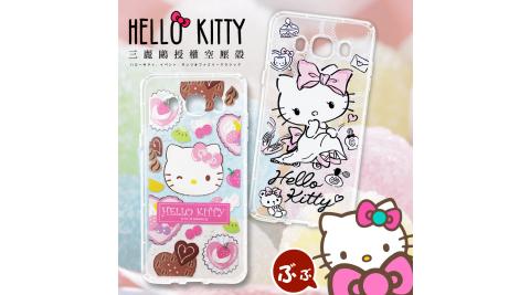 三麗鷗授權正版 Hello Kitty貓 Samsung Galaxy J5(2016) 透明空壓防震殼