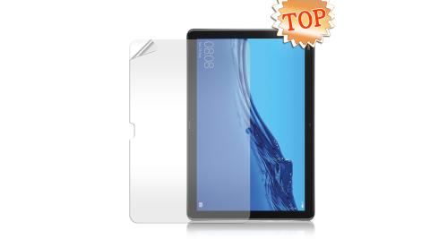 華為 Huawei MediaPad M5 lite 10.1吋 高透光亮面耐磨保護貼 平板保護膜