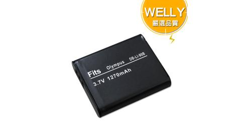 WELLY OLYMPUS Li-90B / Li-92B 高容量防爆相機鋰電池 TG-1 TG-2 TG-3 TG-4 XZ2