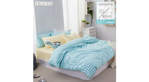 《DUYAN 竹漾》台灣製100%精梳純棉雙人四件式舖棉兩用被床包組- 流光精靈
